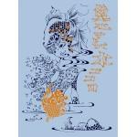 Jap Graffitti Gold Fish