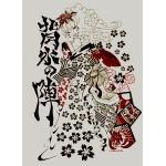 Jap Graffitti Flower Card