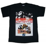Led Zeppelin Japan Tour 1972 Youth T